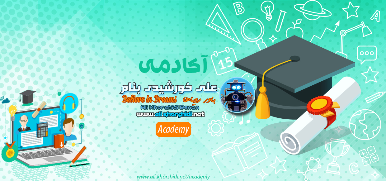 alikhorshidi-academy-header1